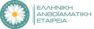 Ελληνική Ανθοϊαματική Εταιρεία